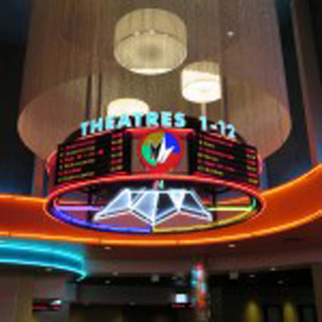 The Regal Luxury Theater will feature 12 screens and reclining seats. Courtesy photo